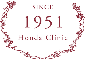 Since1951 Honda Clinic